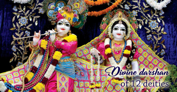 12 DEITIES OF VRINDAVAN IN ONE PLACE:  HERE IS A CALENDAR TO PRESERVE